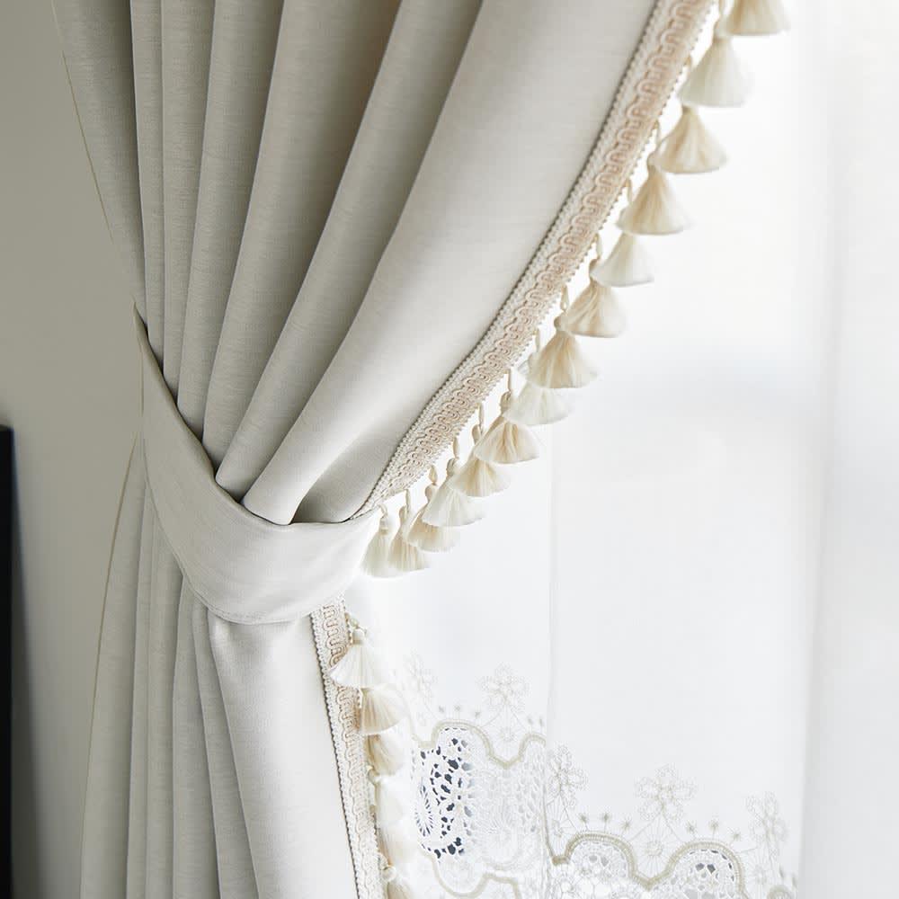 幅100×丈215cm(フリンジ付き遮光カーテン(2枚組)) H71339