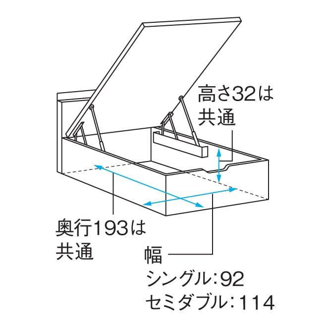 「美草」畳ガス圧収納ベッド ヘッドレスタイプ セミダブル 収納部有効内寸図 単位(cm)