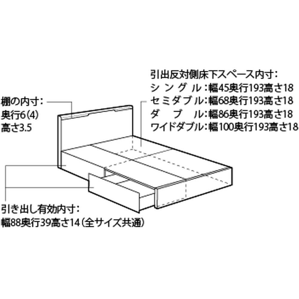 Pahkina/パーキナ 収納ベッド クラリス