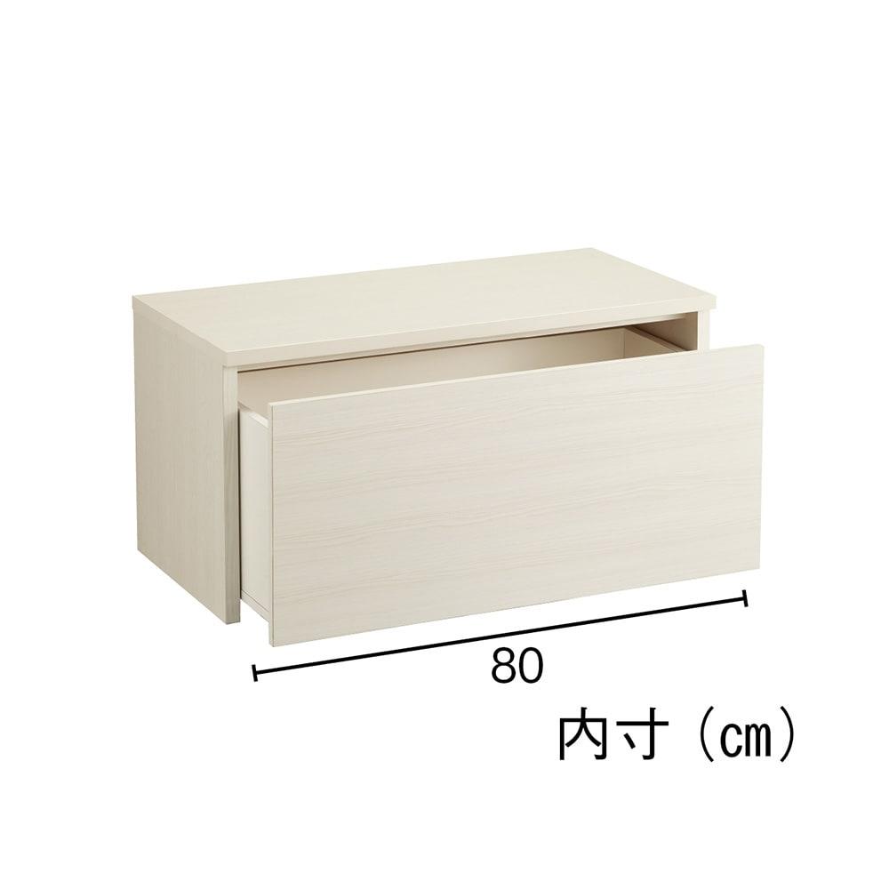 Kleid/クライト クローゼット 収納BOX ワゴン 幅90cm (ア)ホワイト