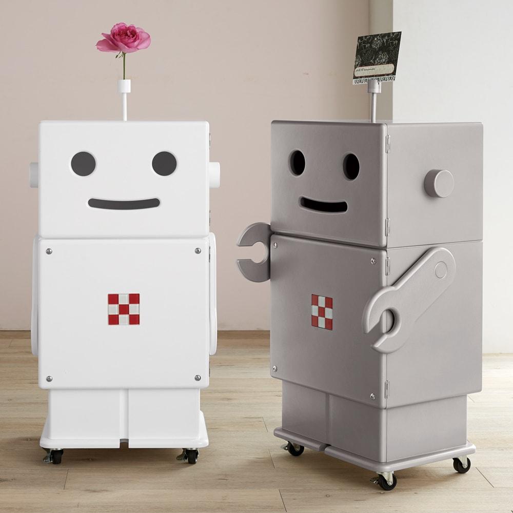 ROBIT/ロビット 収納ロボ[ete・えて ] 左から(ウ)ホワイト、(ア)シルバー