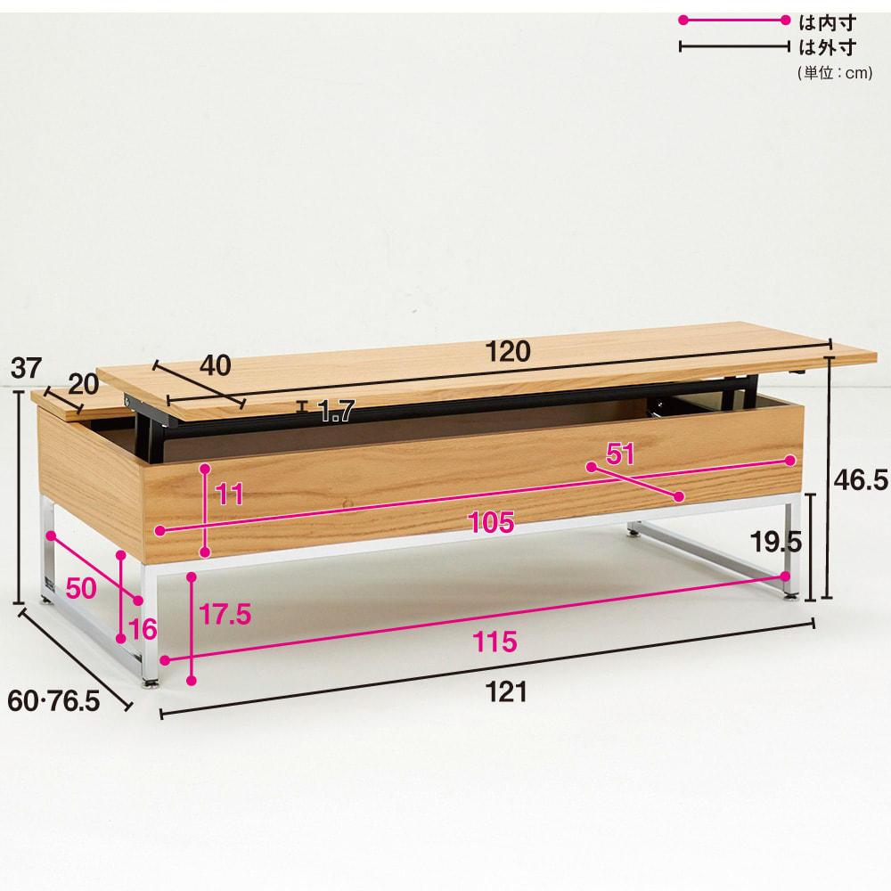 収納スペース付き リフトアップセンターテーブル