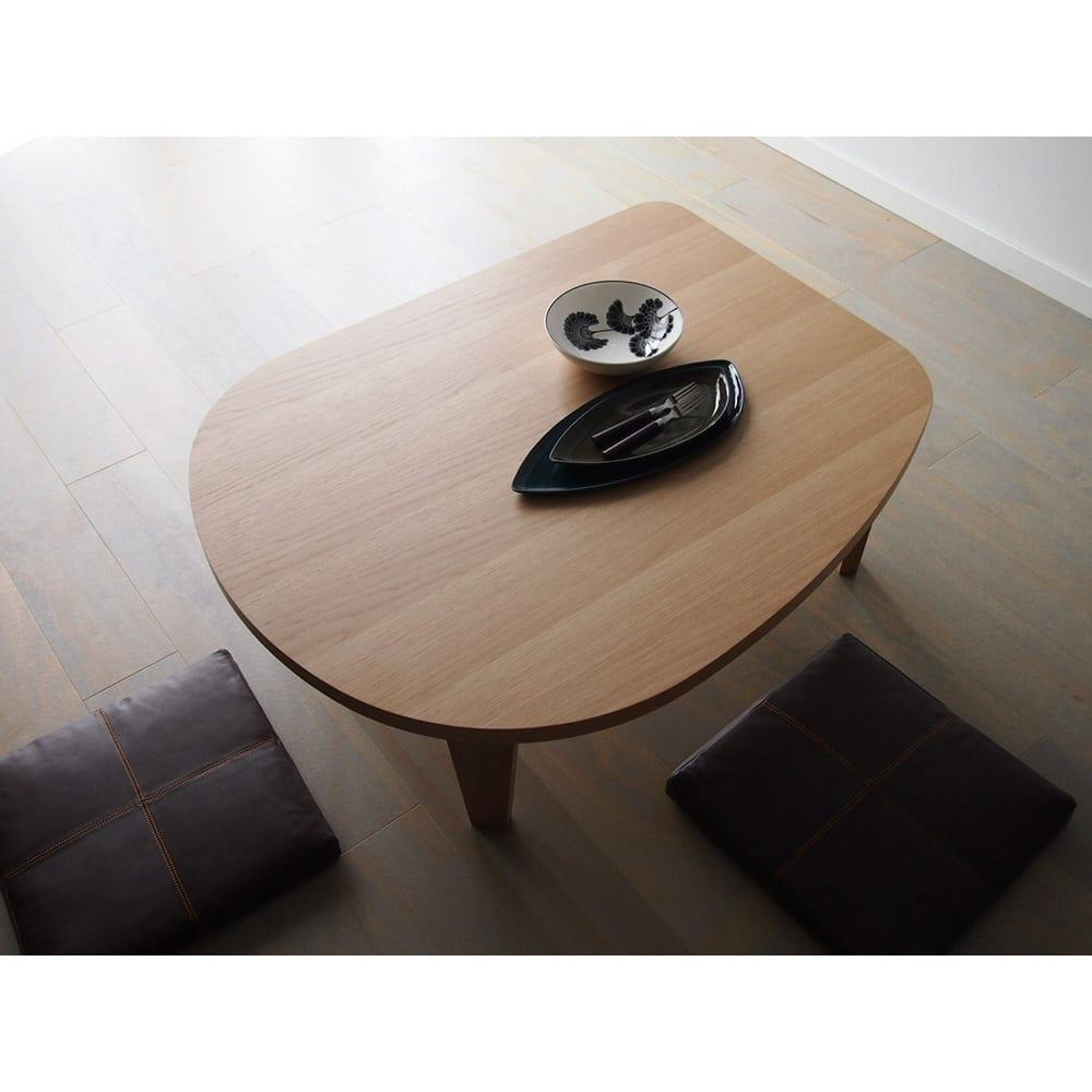 折れ脚コミュニケーションローテーブル 幅100cm みんなの顔が見えるユニークな形の天板で会話もはずみます。
