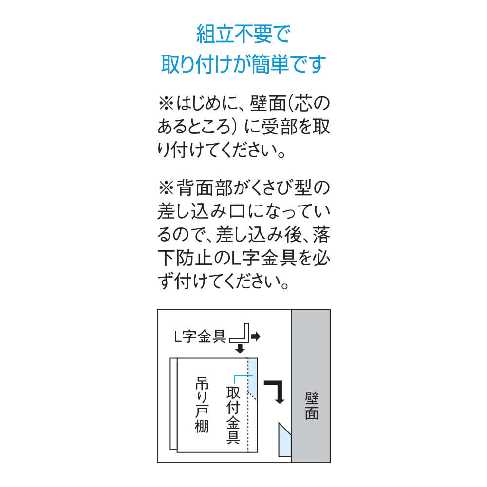 Jerid/ジェリド ハンガーバー付き吊り戸棚 幅89cm お客様にて壁に取り付けていただく商品です。