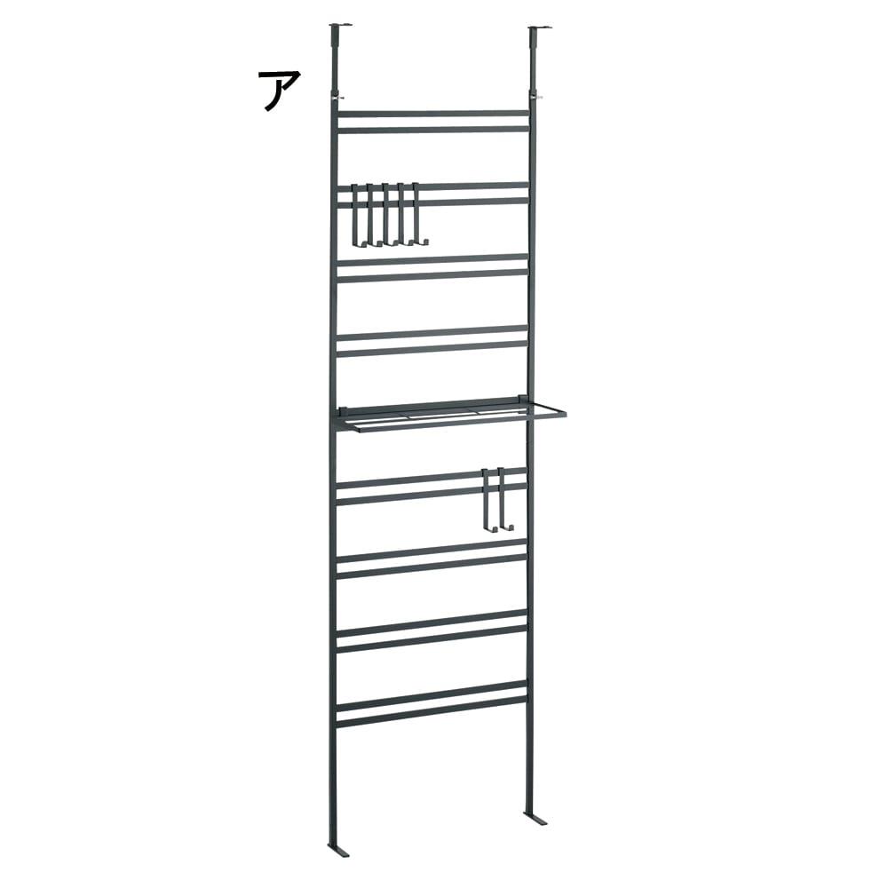 ダブルラダーパーテーション 幅55cm フック5個 ブラック ※棚板は別売りの商品です。(付属品ではございません)
