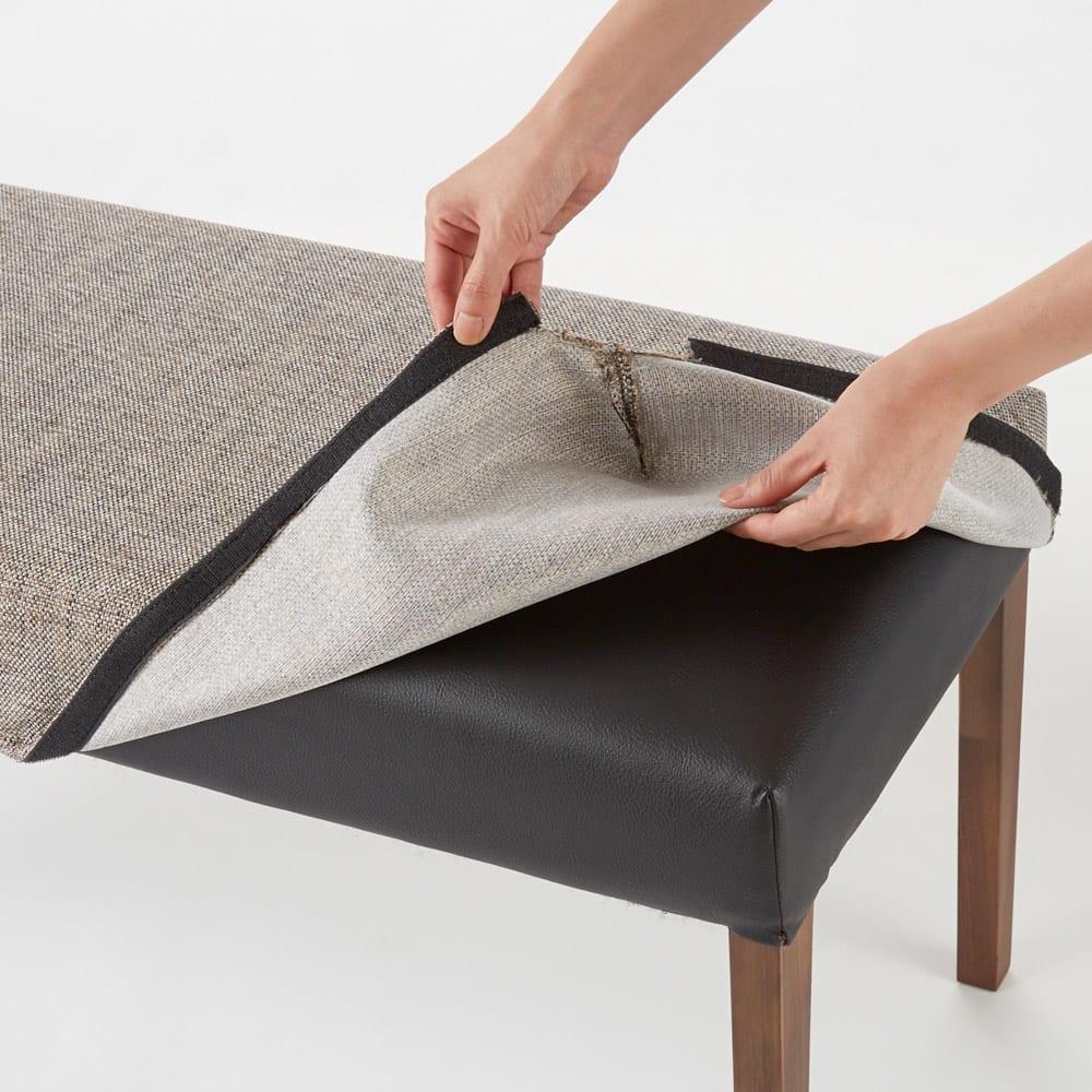 暮らしにぴったりサイズのウォルナットダイニング ベンチ ベンチのカバーは外して洗えます。