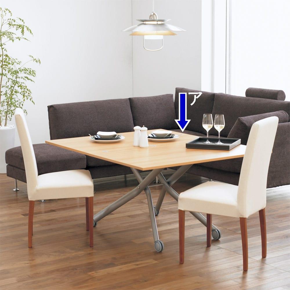 Lift-Up リフトアップ イタリア製昇降エクステンションテーブル[昇降式・伸長式・キャスター付き] テーブル幅110cm×70cm[伸長時140cm×110cm] ナチュラル ダイニングチェアに高さを合わせることも、もちろんできます。