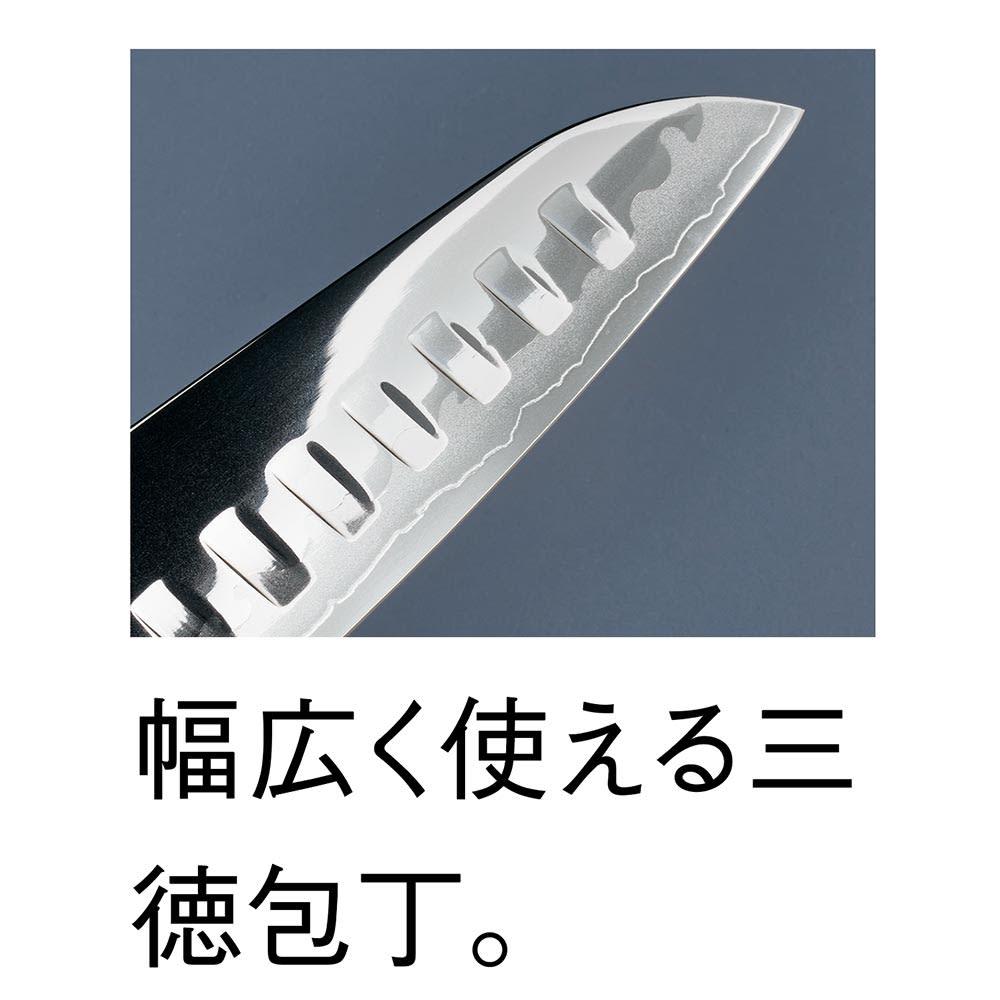 貝印包丁 旬SORA 三徳包丁 刃渡り14.5cm