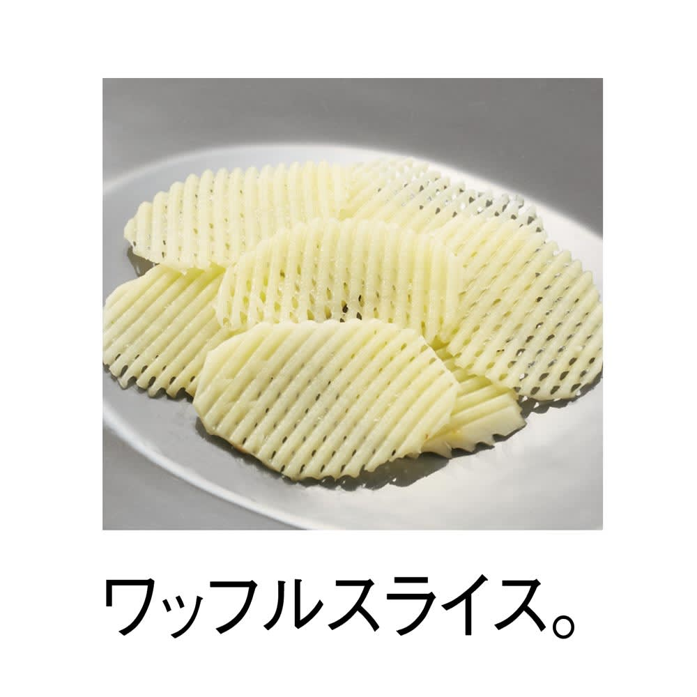Cuisipro/クイジプロ マルチキッチンスライサー