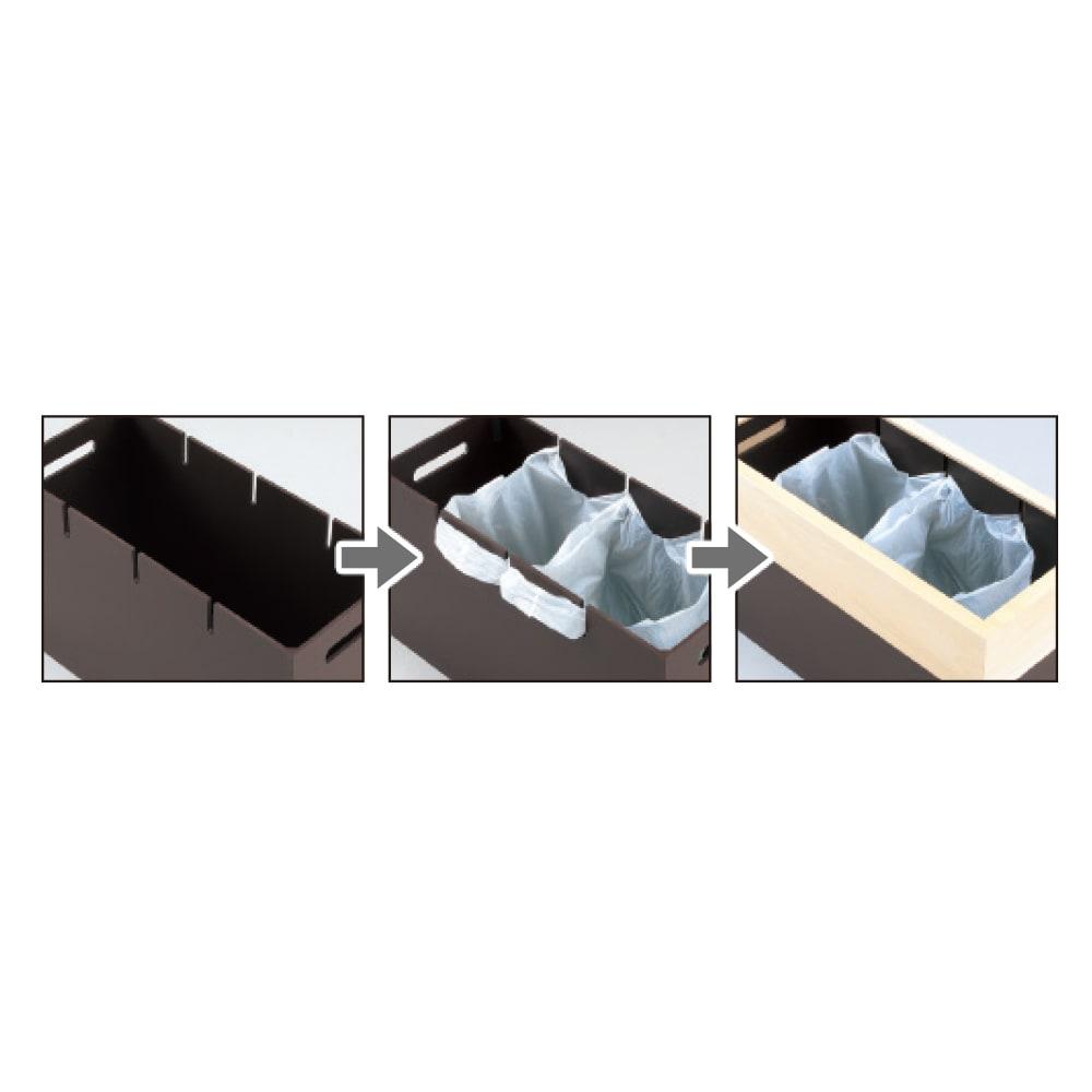 Hanger/ハンガー キャスター付きダストボックス 45L ゴミ袋をスリットに引っ掛けカバーをかぶせればセット完了。30Lは3分別、45L・60Lは4分別に対応可能。