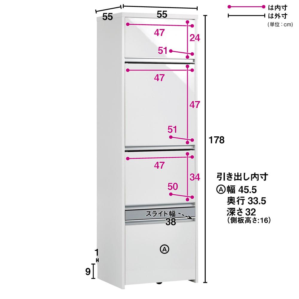Ymir/ユミル 隠せる家電収納 幅55奥行55cm
