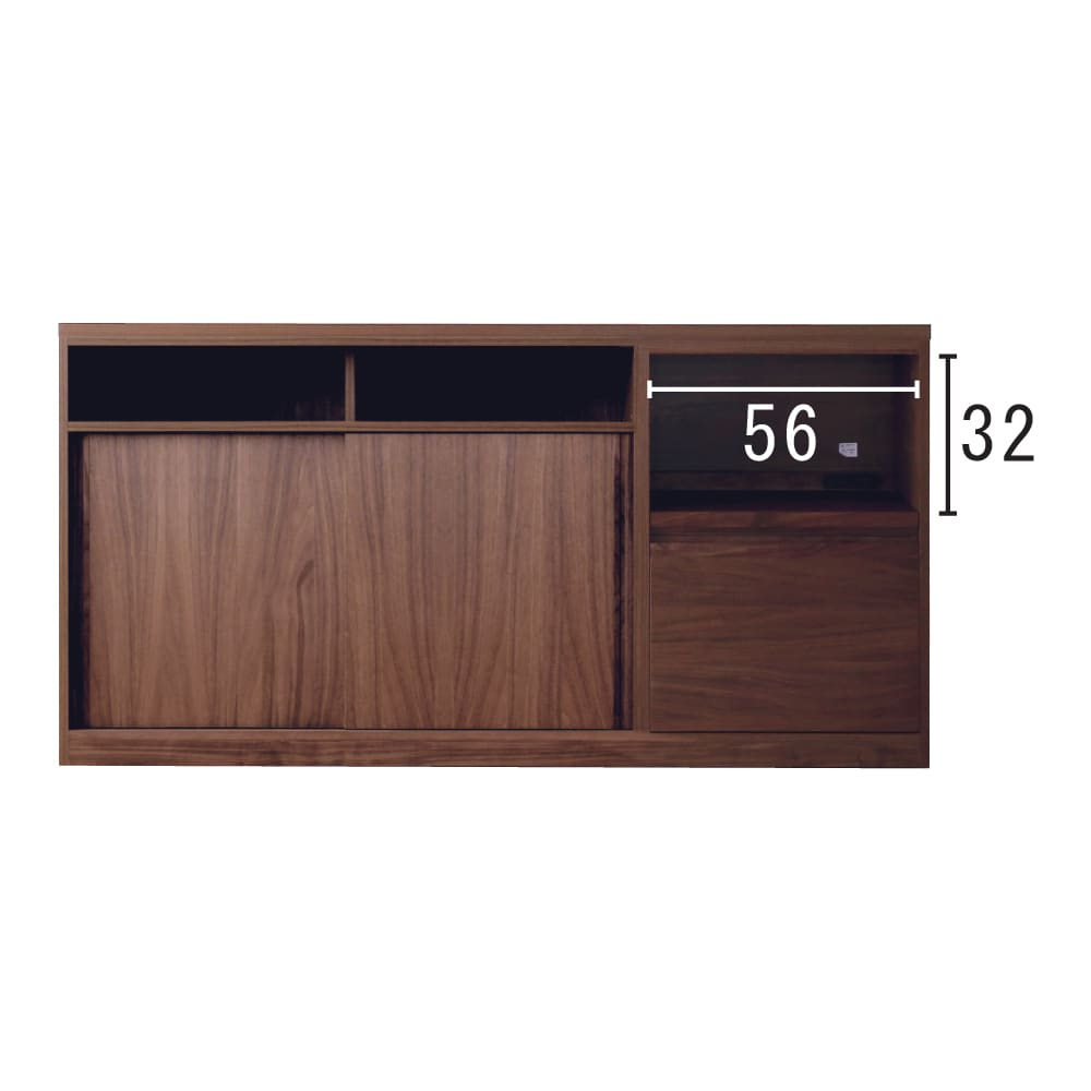 VineII/ヴィネ2 アイランドカウンターウォルナットタイプ ウォルナット天板 幅180cm スライドテーブル奥行=30内寸(cm)
