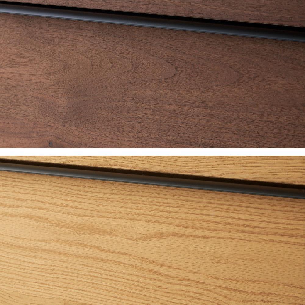 Lana/ラナ ステントップボード・キッチンボード 幅120cm 上からウォルナット、オーク 天然の木目が魅力 味わいのある木目がラフな印象。