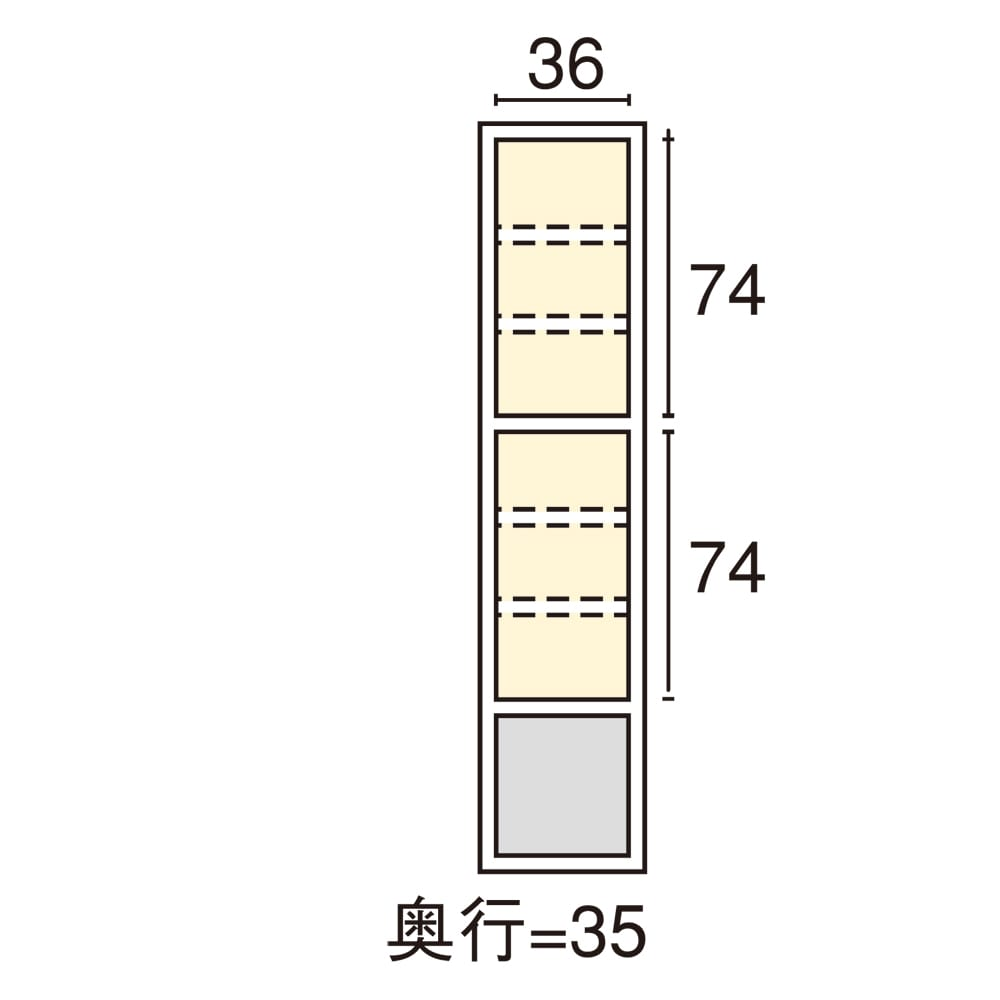 SmartII スマート2 ステンレスシリーズキッチン収納 キャビネット右開き 幅40cm 内寸図(cm)