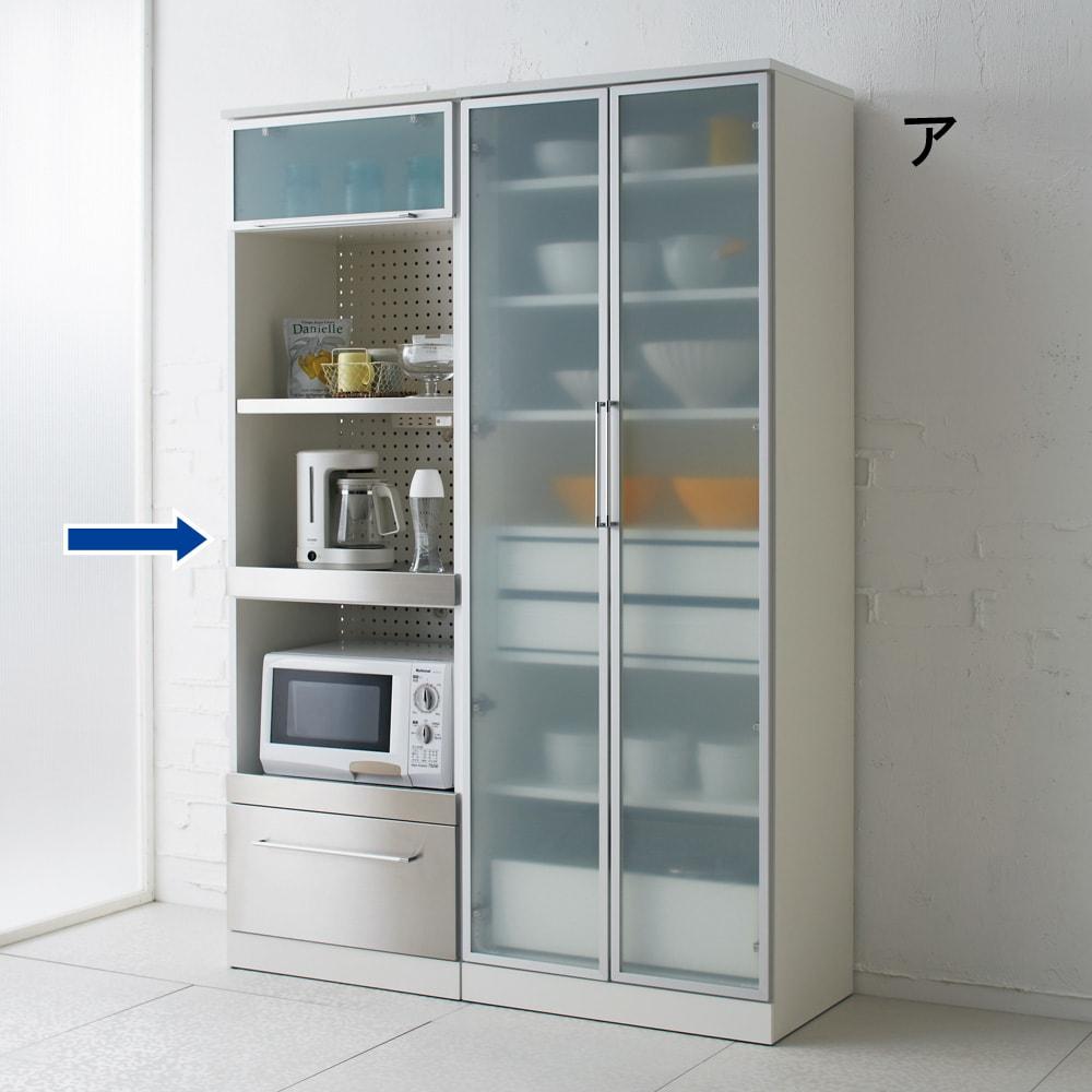 SmartII スマート2 ステンレスシリーズキッチン収納 ステンレスレンジボード 幅60cm ホワイト色シリーズイメージ