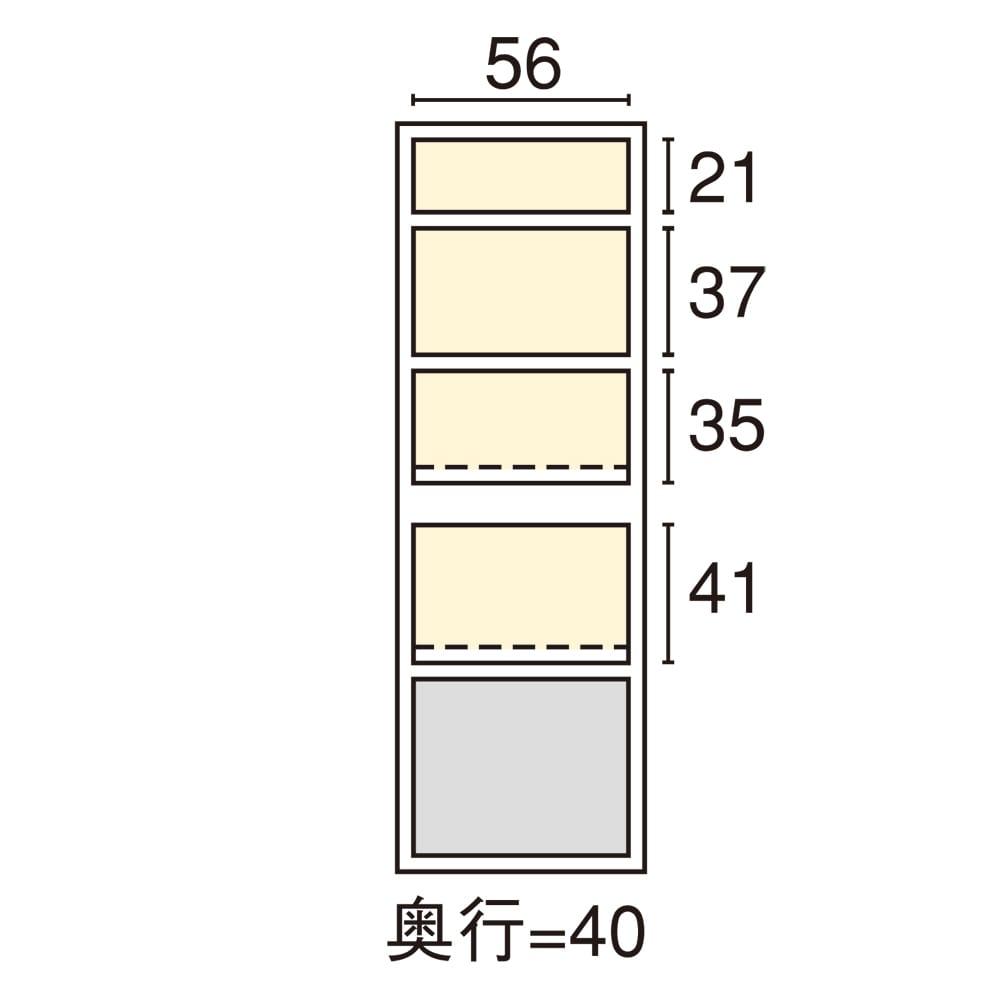 SmartII スマート2 ステンレスシリーズキッチン収納 ステンレスレンジボード 幅60cm 内寸図(cm)