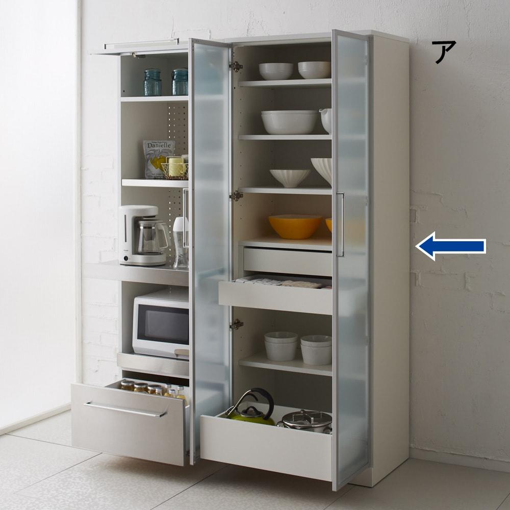 SmartII スマート2 ステンレスシリーズキッチン収納 扉内引き出し付きキッチンキャビネット 幅70cm ホワイト色シリーズイメージ