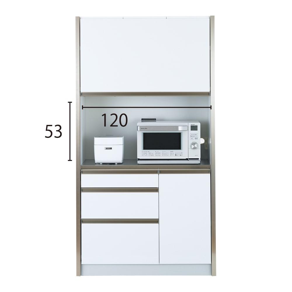 AQUA/アクア ダストダイニングボード・キッチンボード 幅107cm ホワイト 内寸(cm)