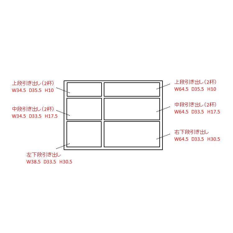 Granite/グラニト アイランド間仕切りキッチンカウンター幅120cm 引き出しタイプ 内寸図(cm)