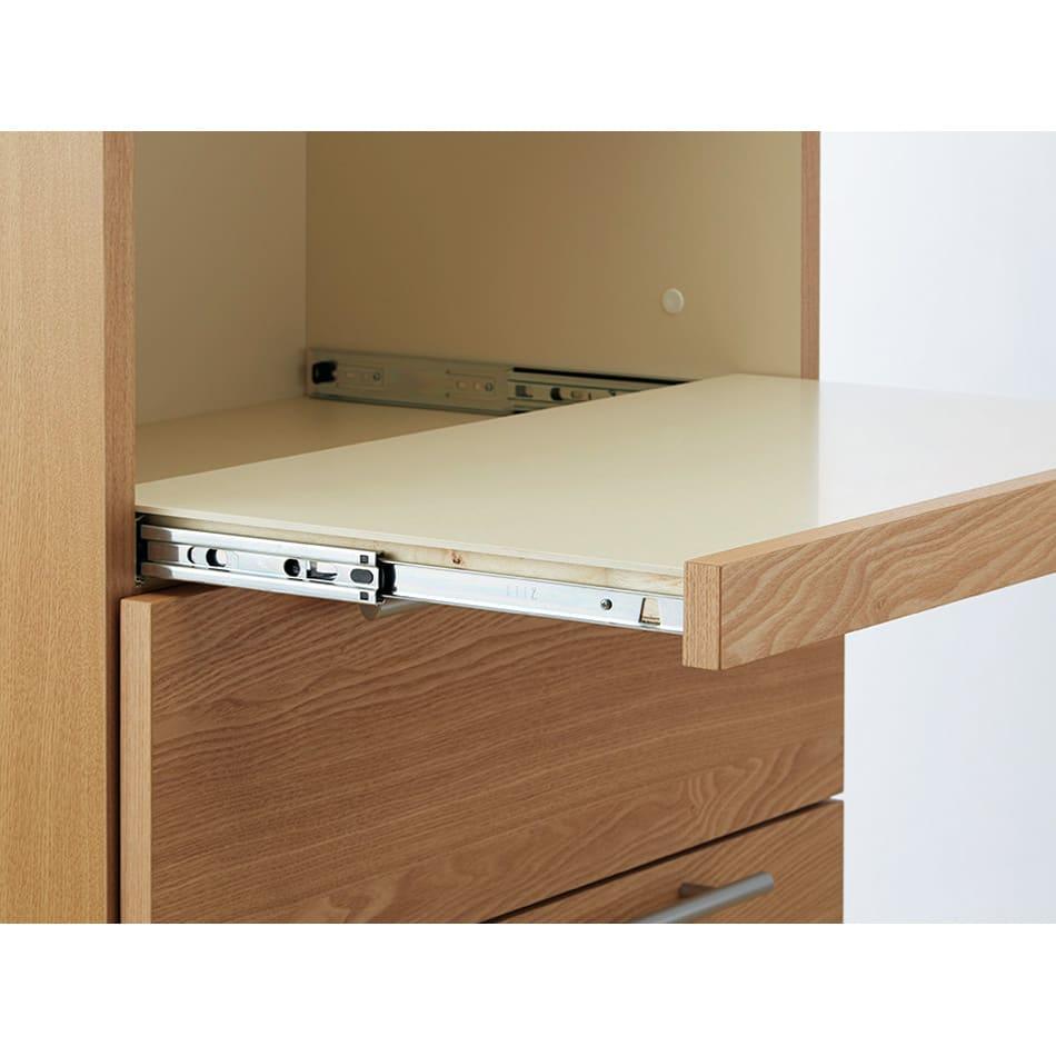 NexII ネックス2 天然木キッチン収納 カウンター 幅120cm 〈スライドレール〉テーブルや引き出しには開閉がラクなスライドレールを使用。