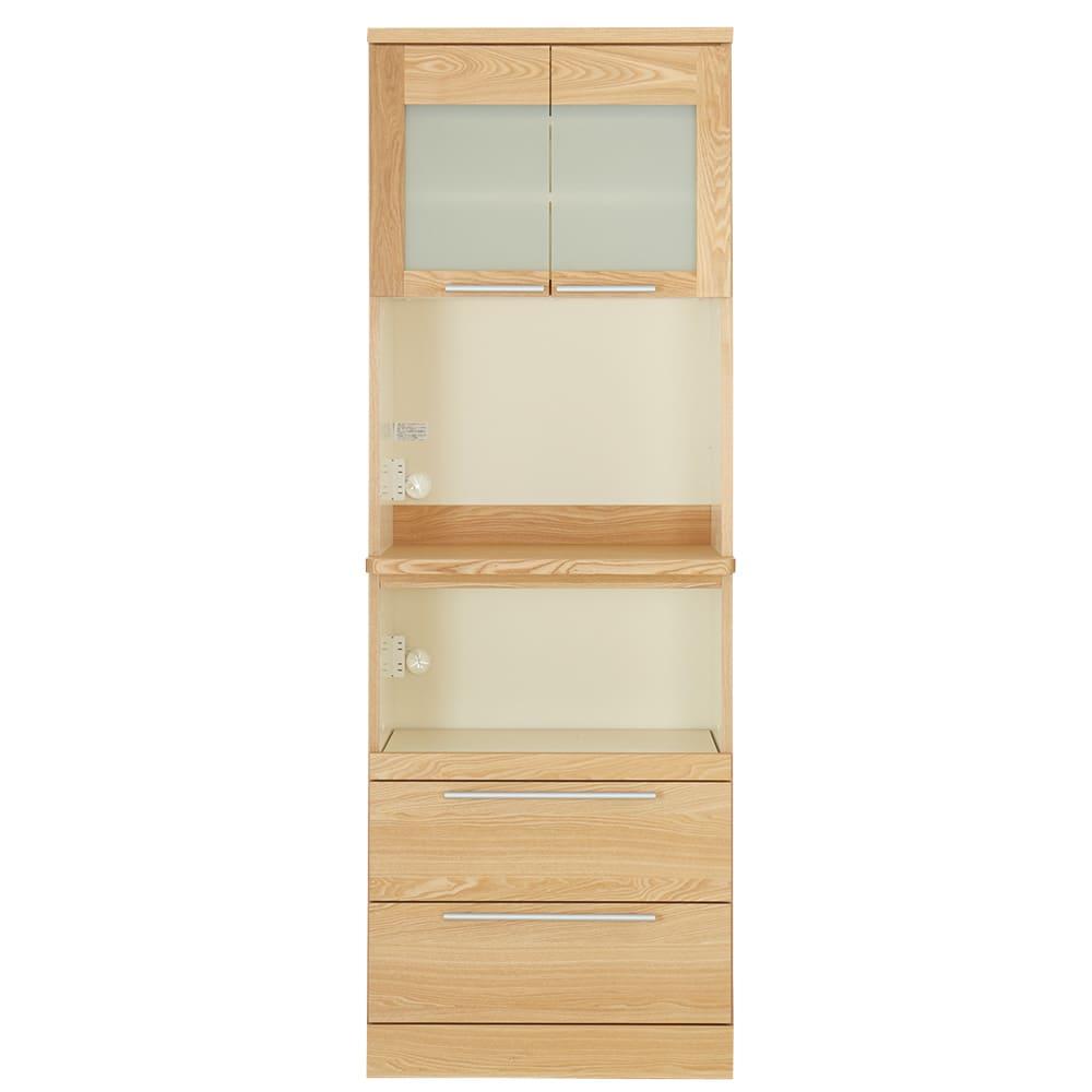 家具 収納 キッチン収納 食器棚 レンジ台 レンジラック キッチンラック NexII ネックス2 天然木キッチン収納 レンジラック 幅70cm H78103
