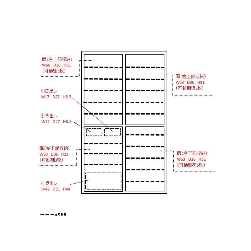 NexII ネックス2 天然木キッチン収納 キャビネット 幅120cm 内寸図(cm)
