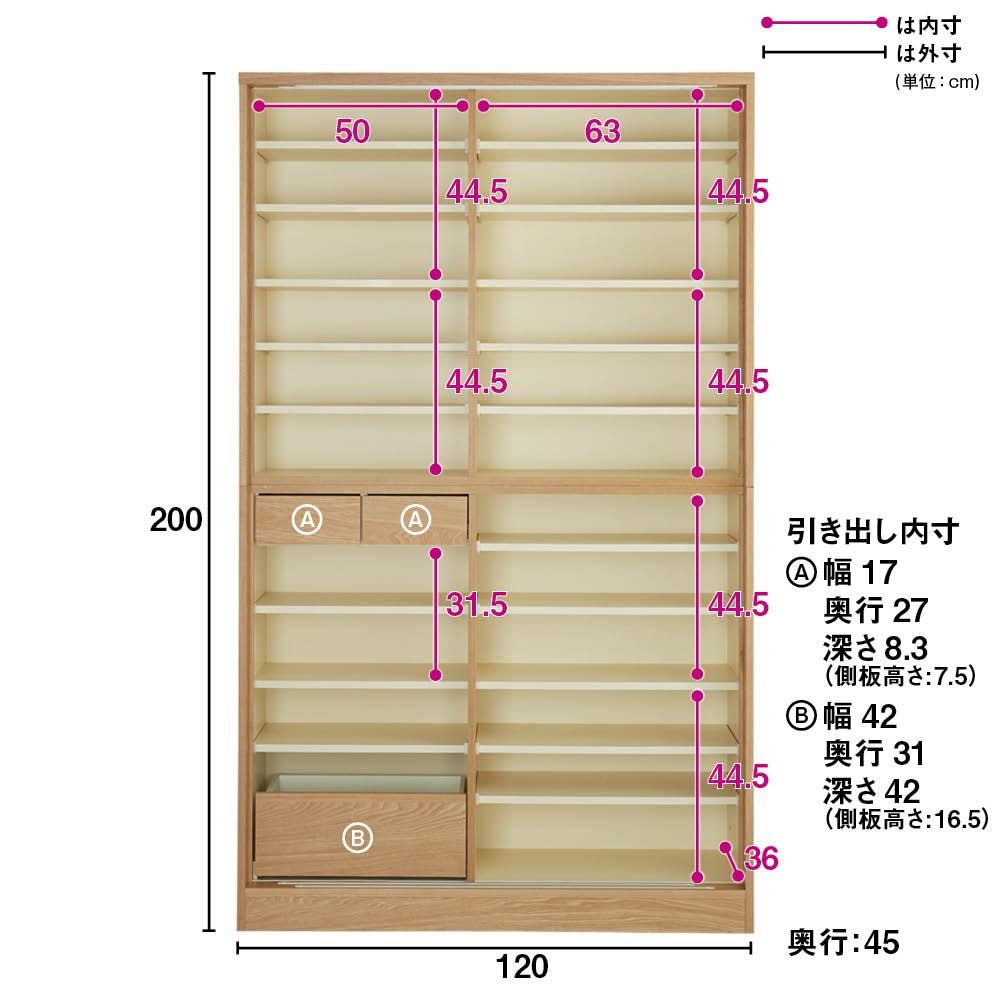 NexII ネックス2 天然木キッチン収納 キャビネット 幅120cm ナチュラル 引き出し3杯付きで整理整頓もおまかせ。たっぷり大容量です。