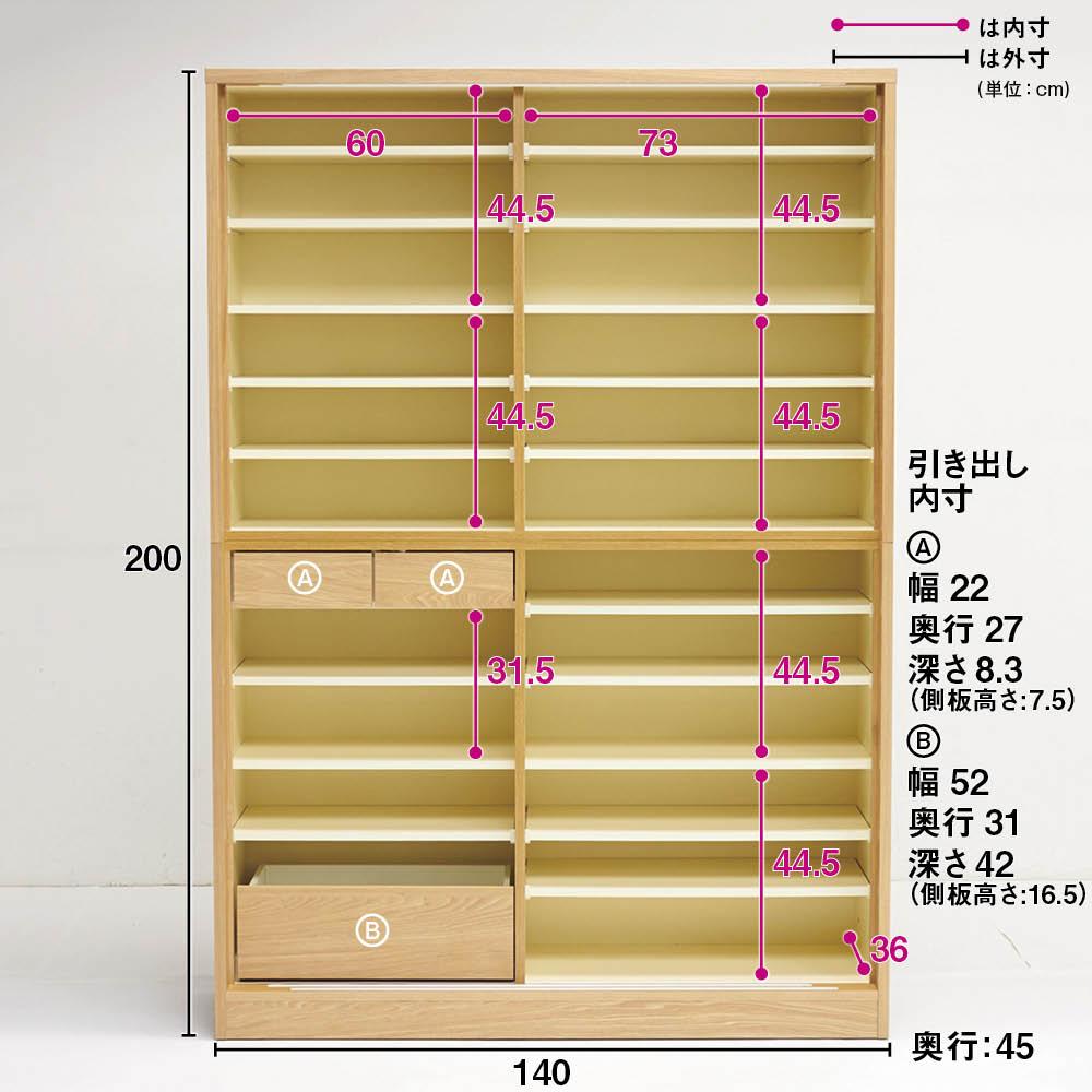 NexII ネックス2 天然木キッチン収納 キャビネット 幅140cm ナチュラル 扉を外した状態。収納機能も収納ボリュームも優秀です。