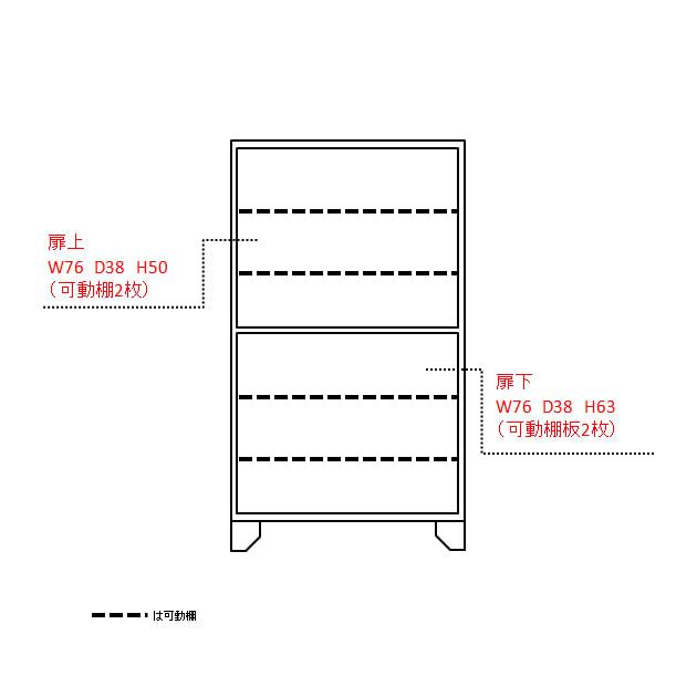 Pippi/ピッピ アルダー材コンパクトキッチン キャビネット 幅80.5cm 内寸図(cm)