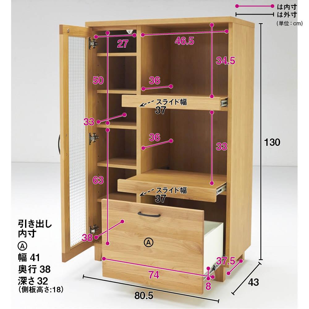 Pippi/ピッピ アルダー材コンパクトキッチン レンジラック 幅80.5cm