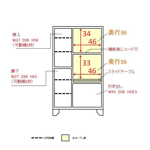Pippi/ピッピ アルダー材コンパクトキッチン レンジラック 幅80.5cm 内寸図(cm)