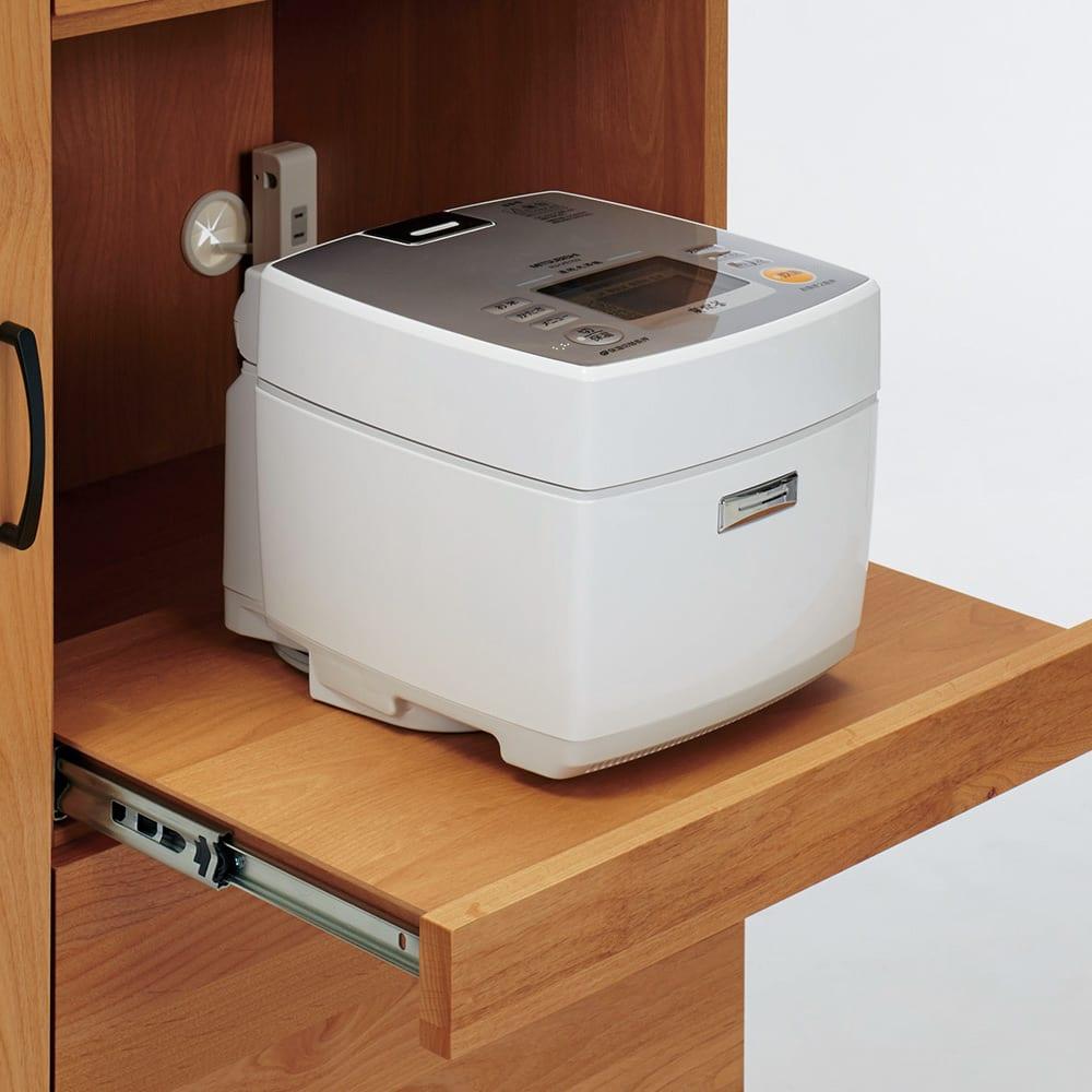 Pippi/ピッピ アルダー材コンパクトキッチン レンジラック 幅80.5cm スライドテーブル 炊飯器など蒸気の出る家電も安心。