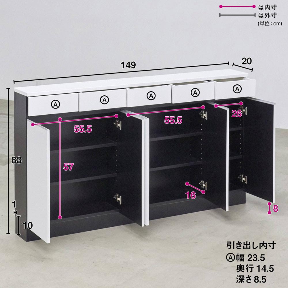 Rossi/ロッシ カウンター下収納庫 収納庫幅149奥行20cm