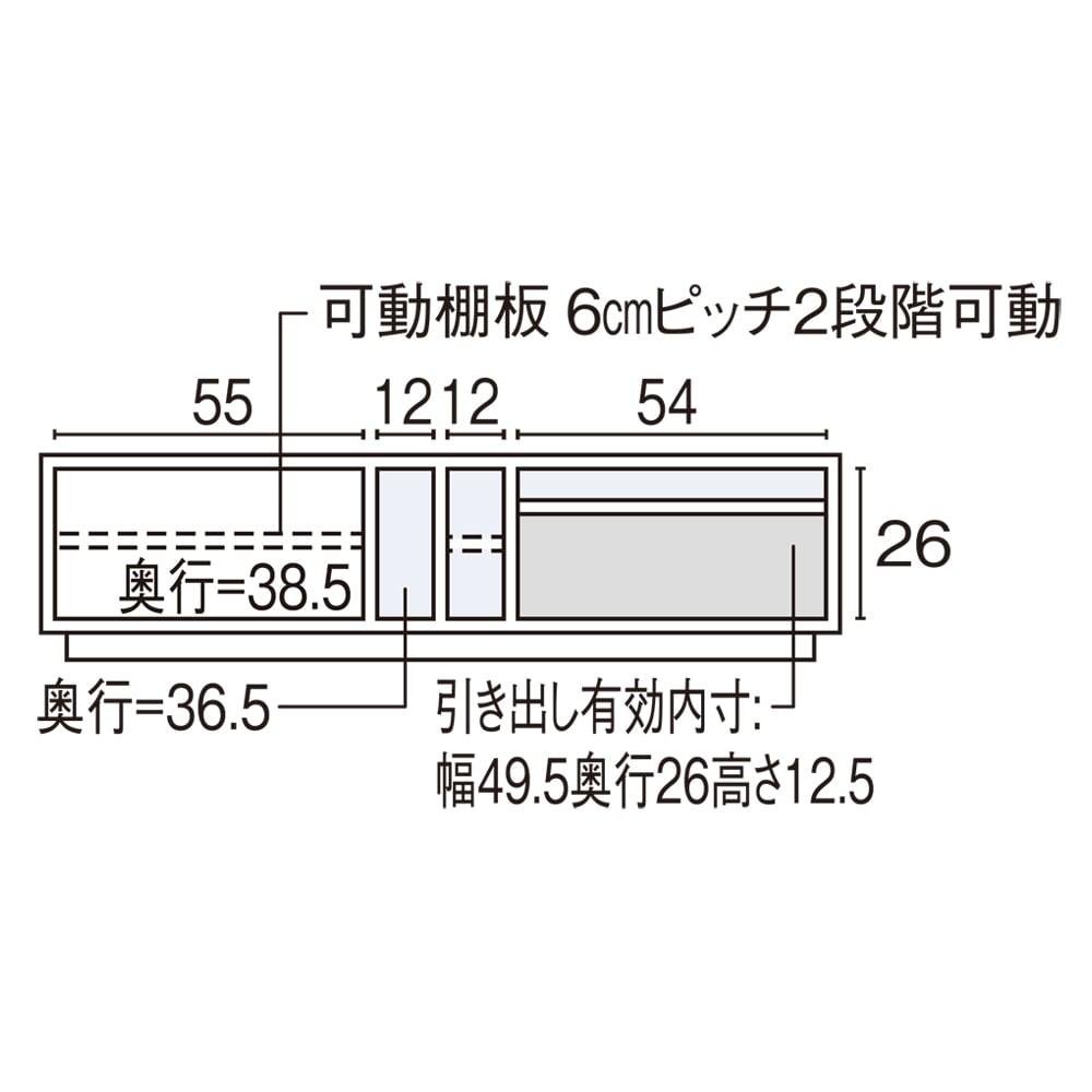 格子デザインシリーズ(ウォルナット) テレビ台 幅150cm 内寸図(cm)