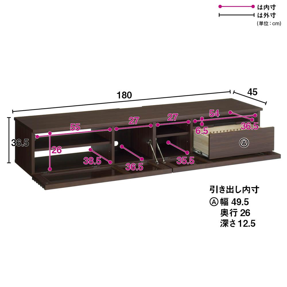格子デザインシリーズ(ウォルナット) テレビ台 幅180cm