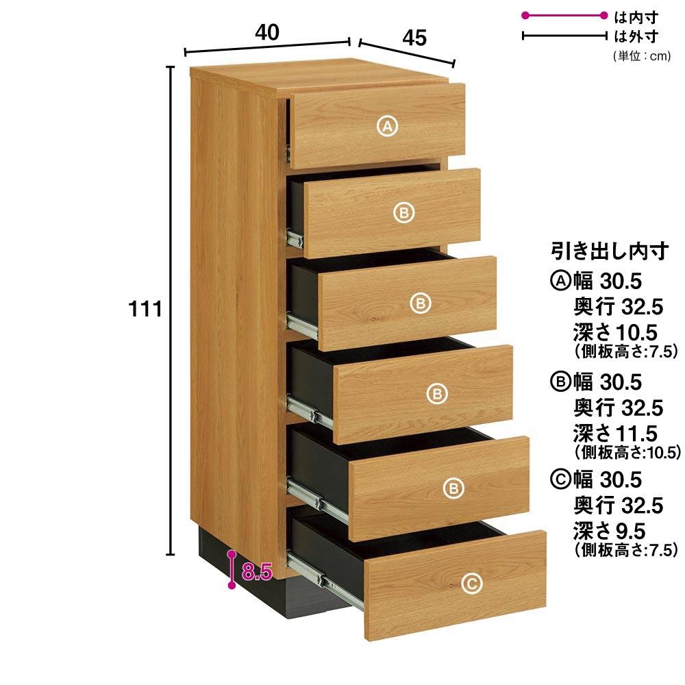 Renner/レナー リビングボード サイドチェスト 幅40cm