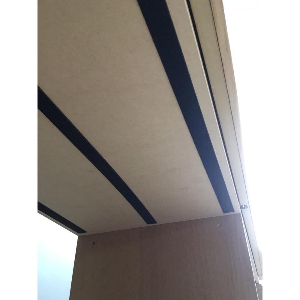 Loire/ロアール 天然木格子伸縮テレビ台 幅125~234cm 伸縮部の裏面にはフェルト付きで動きがスムーズに