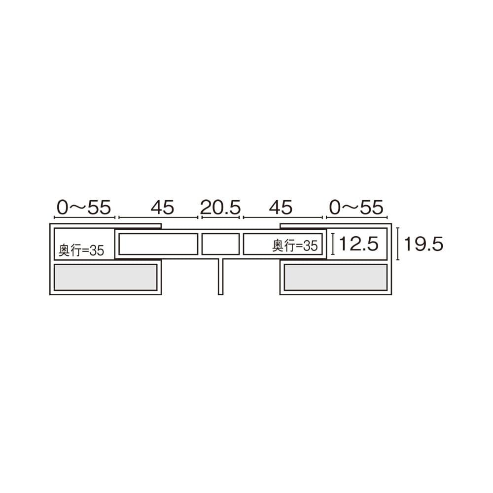 Loire/ロアール 天然木格子伸縮テレビ台 幅125~234cm 内寸図(cm)