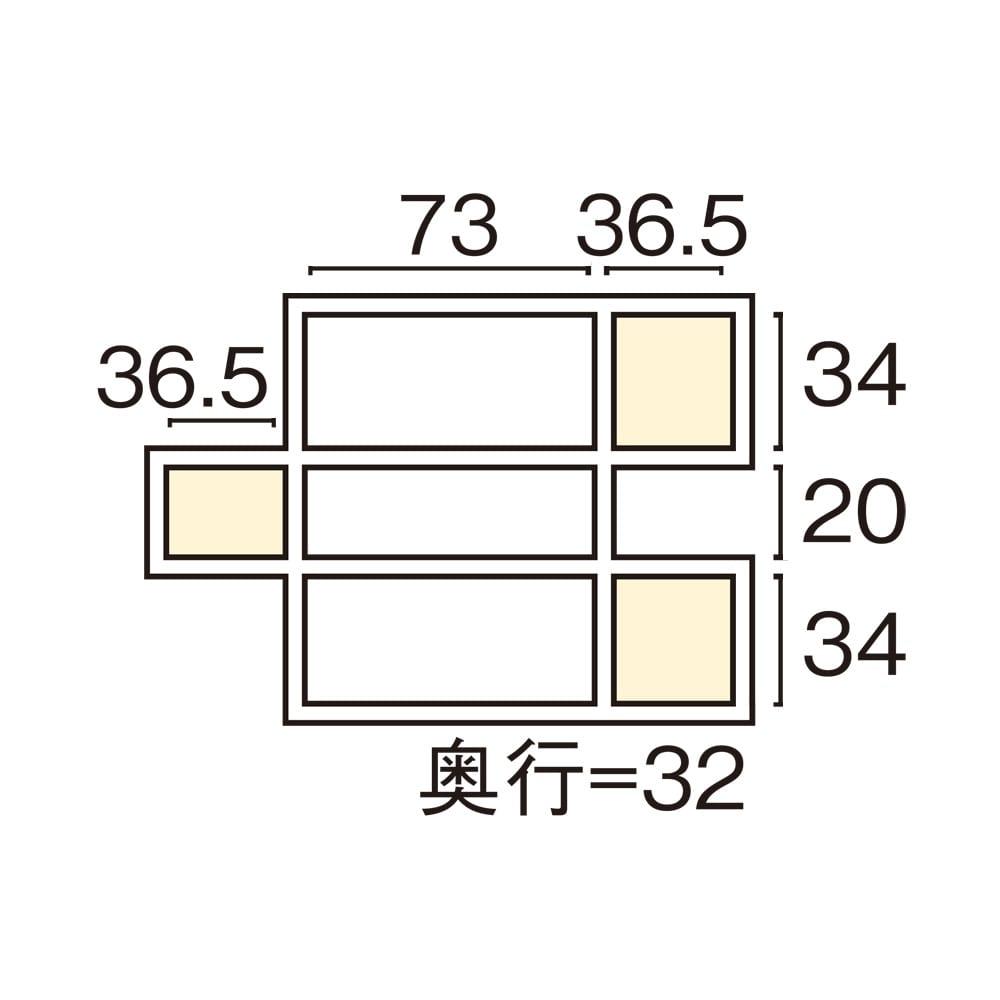 London ロンドン リビングシェルフ 3段 内寸図(cm)