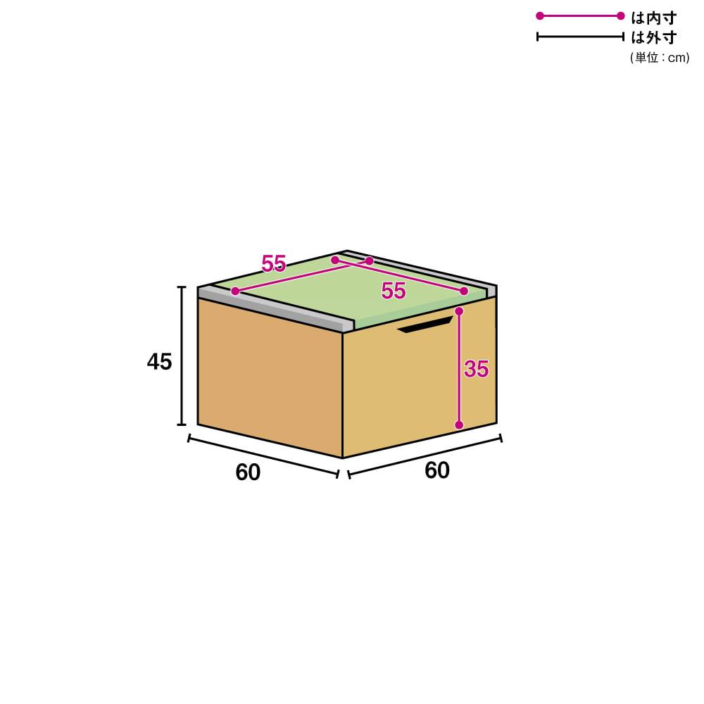 美草跳ね上げ式ユニット畳 お得なセット 高さ45cm 大容量 ミニ4.5畳セット 大容量