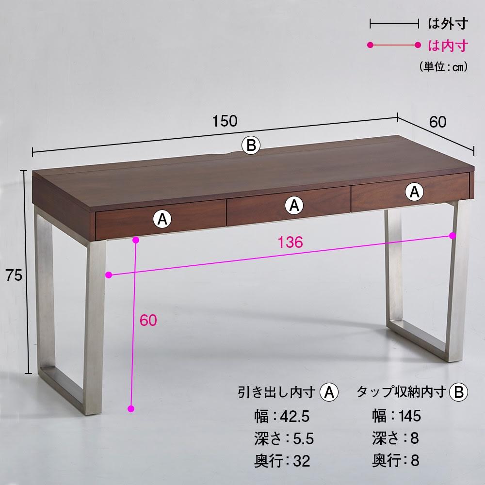 Glan Plus/グラン プラス デスクシリーズ デスク 幅150cm 詳細図