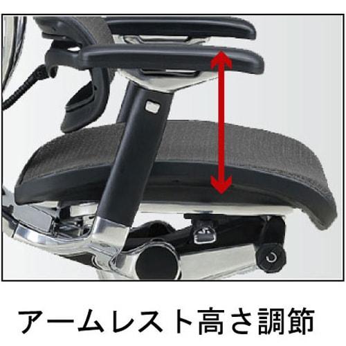 Ergohuman エルゴヒューマンベーシック EH-LAM ヘッドなしタイプ 肘の高さに合わせて使いやすいポジションに