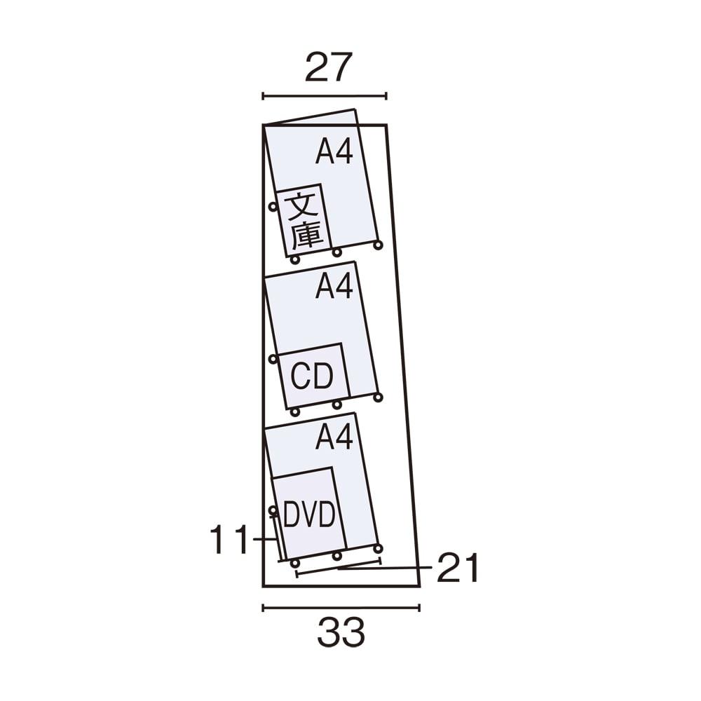 Lumiere/ルミエル  クリアブックシェルフ 幅62cm 側面図(単位:cm)