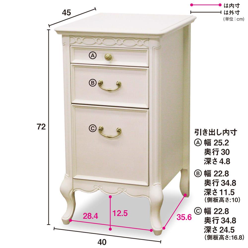 エレガントクラシックシリーズ コスメチェスト・ミニチェスト 幅40cm高さ72cm H79921