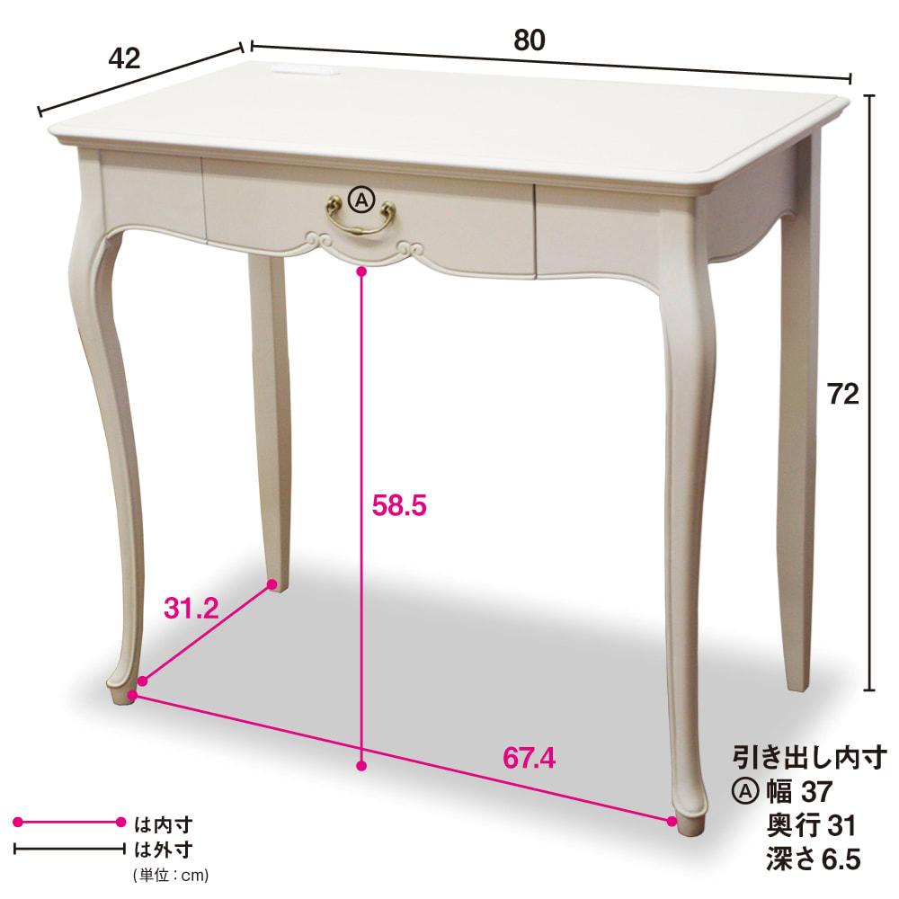 エレガントクラシックシリーズ 引き出し付きコンソールテーブル 幅80cm高さ72cm