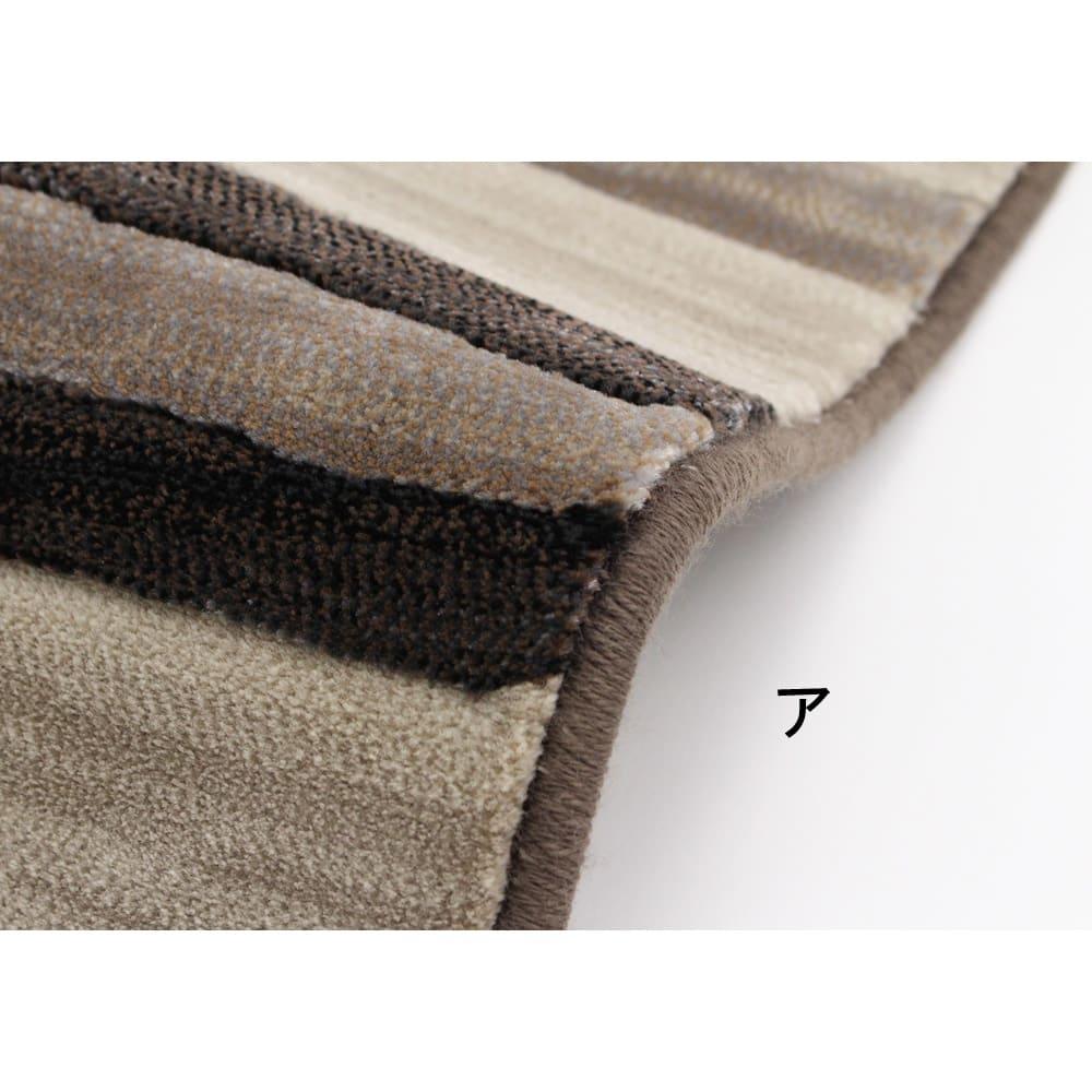 ベルギー製 Alferat/アルフェラッツ 高密度ウィルトン織ラグ