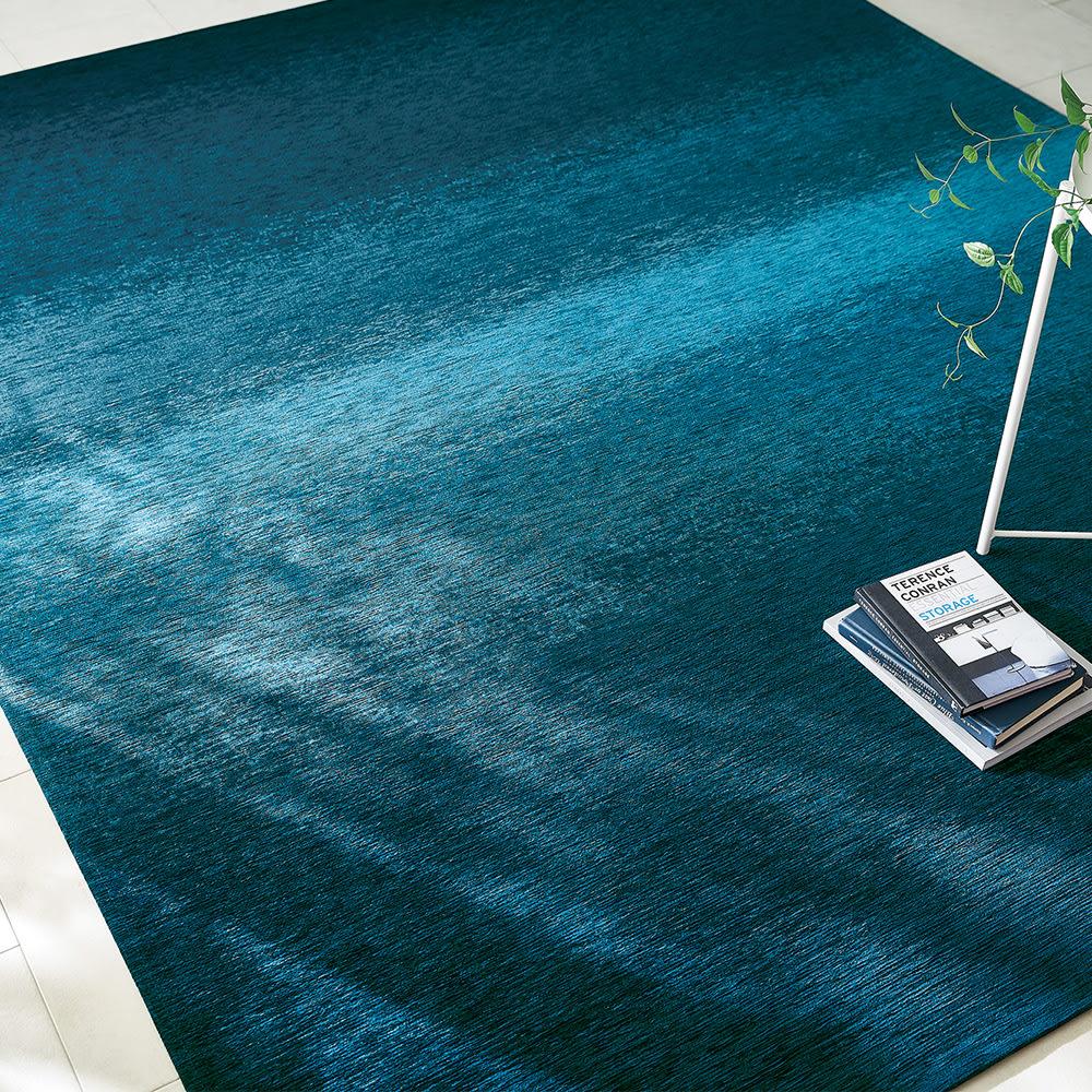 カーテン 敷物 ソファカバー カーペット ラグ マット 約200×250cm(Gradation/グラデーション ベルギー製シェニール織ラグ) H80741