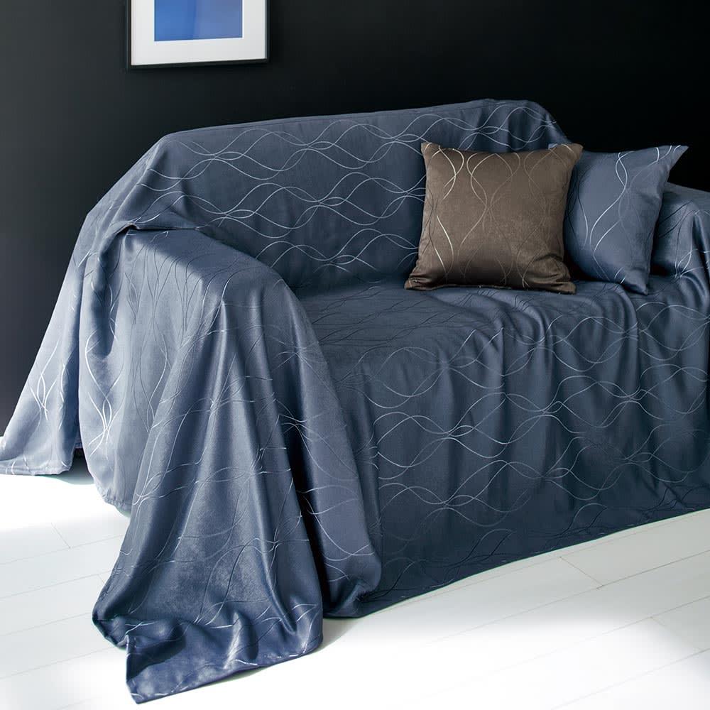 ホテル仕様ジャガード織カバー スプレッド ダークブルー (約240×270) ソファカバーとしても