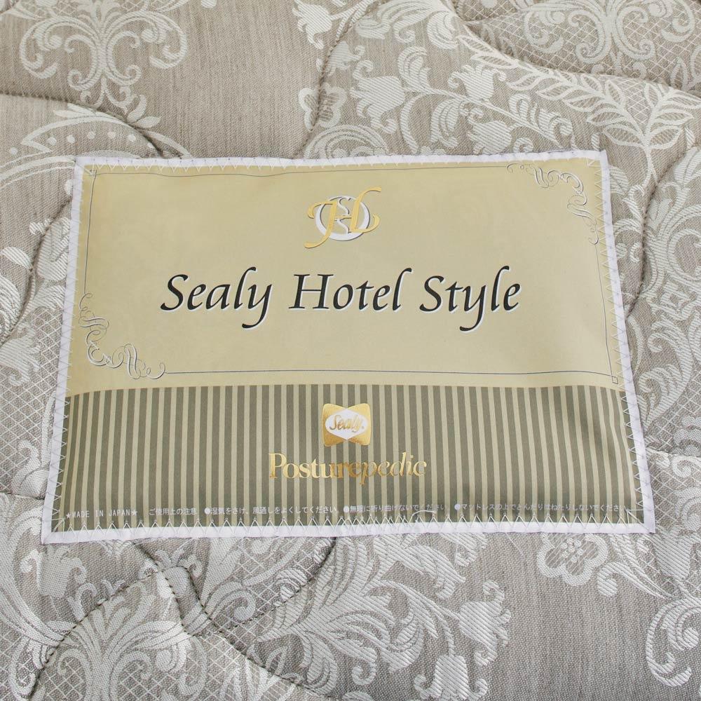 Sealy/シーリー レザーヘッドダブルクッションタイプ シーリーブランドが誇る、ホテルスタイルシリーズの証し