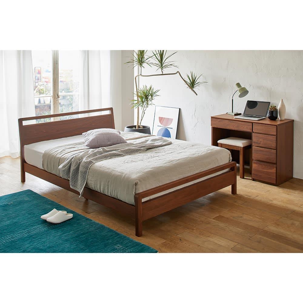 MARK/マーク 木製ベッド ウォルナット ベッドフレームのみ アスターデスク収納シリーズと合わせて。 写真は幅60cmデスクと幅30cmチェストの組み合わせとスツールのセットです。